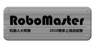 ROBOMASTER logo.png